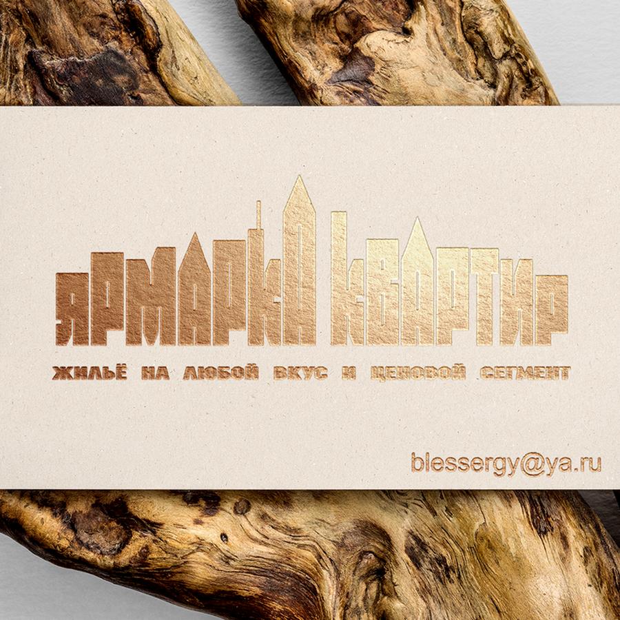 Создание логотипа, с вариантами для визитки и листовки фото f_776600af459953fd.png
