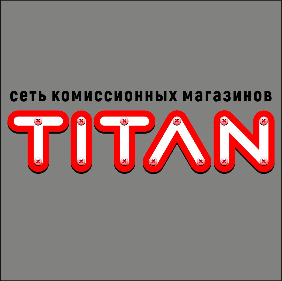 Разработка логотипа (срочно) фото f_7915d4af7169853c.png