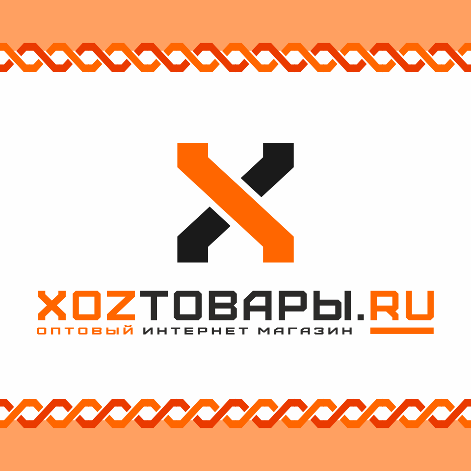 Разработка логотипа для оптового интернет-магазина «Хозтовары.ру» фото f_803607397393d897.png