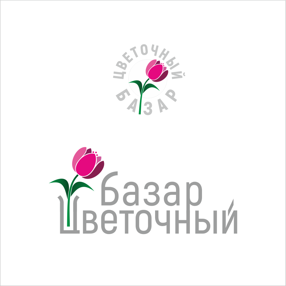 Разработка фирменного стиля для цветочного салона фото f_8215c3363ecc8e51.png
