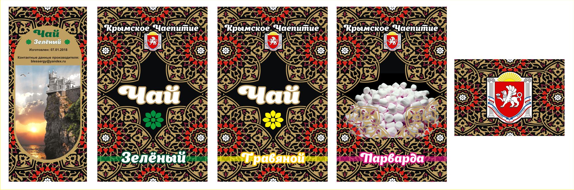 Дизайн подарочной-сувенирной коробки: с чаем и варением фото f_8625a523ca60476a.png