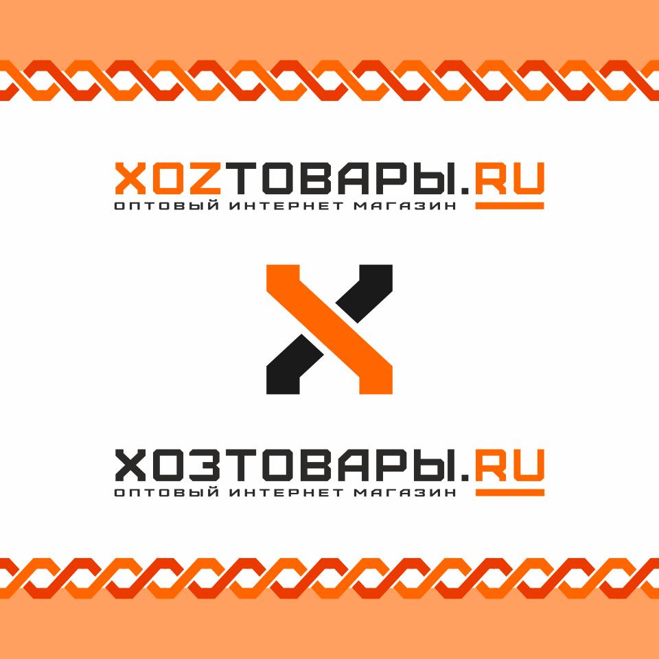 Разработка логотипа для оптового интернет-магазина «Хозтовары.ру» фото f_881607394b6c958d.png