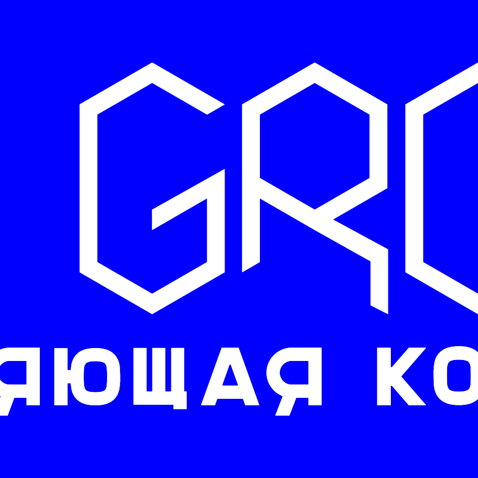 Разработка логотипа для управляющей компании фото f_9275f82e226cea79.png