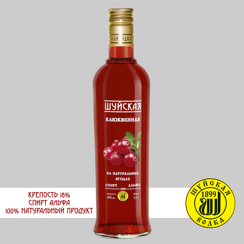 Дизайн этикетки алкогольного продукта (сладкая настойка) фото f_9745f810d753d669.png