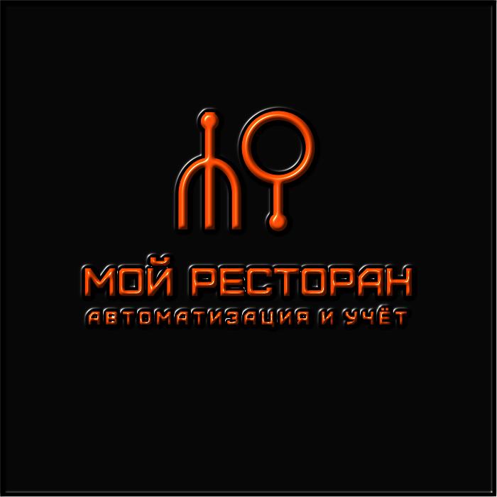 Разработать логотип и фавикон для IT- компании фото f_9955d559c3bc2ebe.png