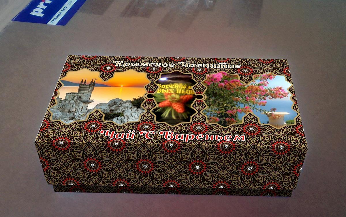 Дизайн подарочной-сувенирной коробки: с чаем и варением фото f_9995a51c7098e9bf.jpg