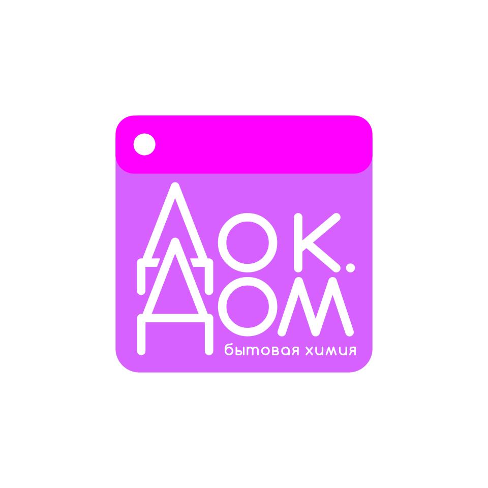 Разработать логотип для сети магазинов бытовой химии и товаров для уборки фото f_9996012bcfad1b6c.png