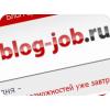 blog-job