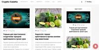 Скопировать сайт и сделать автозаполнение новостями