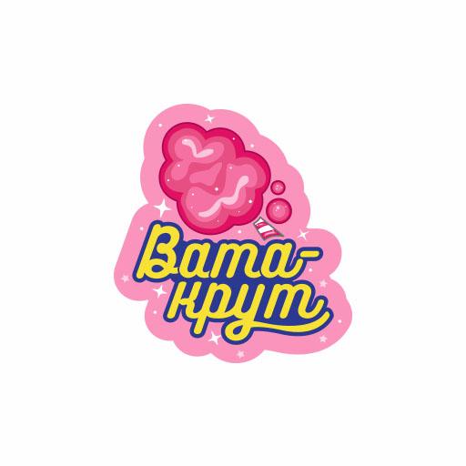Логотип сладкая вата