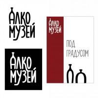 Логотип Алкомузей