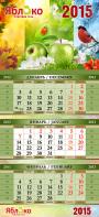 Календарь для ТС Яблоко