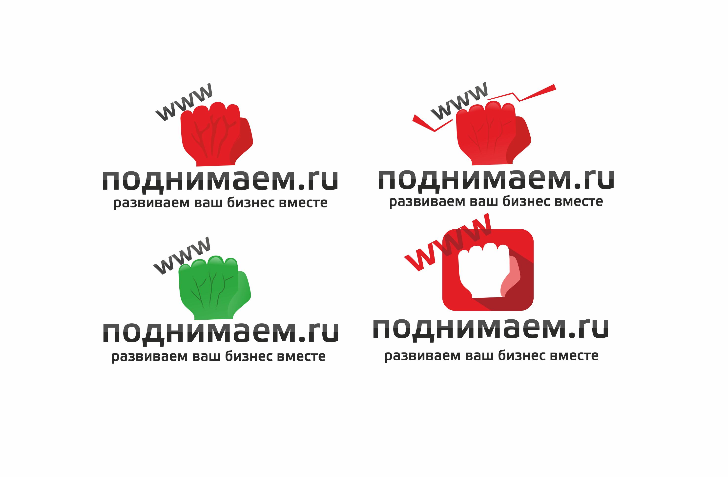 Разработать логотип + визитку + логотип для печати ООО +++ фото f_1855547a18ded34e.png