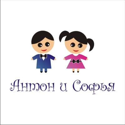 Логотип и вывеска для магазина детской одежды фото f_4c827cb2bbc42.jpg