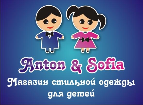 Логотип и вывеска для магазина детской одежды фото f_4c827cc5689a5.jpg