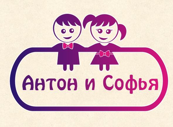Логотип и вывеска для магазина детской одежды фото f_4c848a5f533d1.jpg