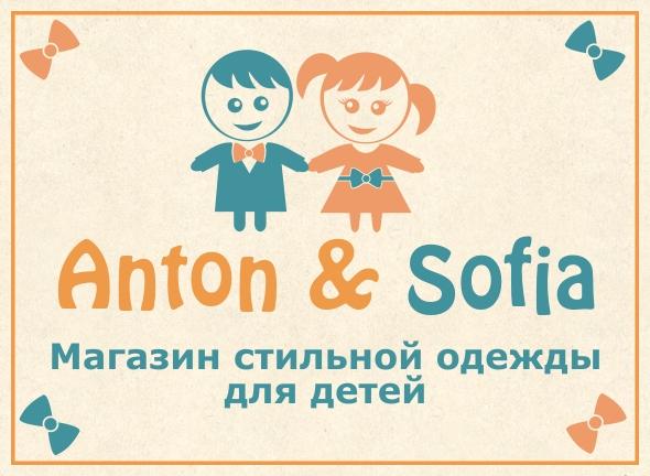 Логотип и вывеска для магазина детской одежды фото f_4c848a74172c7.jpg