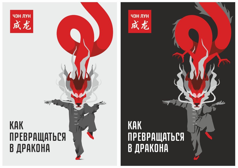 Обложка для книги фото f_3825f4a2f55d5eda.jpg