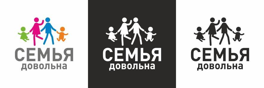 """Разработайте логотип для торговой марки """"Семья довольна"""" фото f_6815968ea27d57db.jpg"""