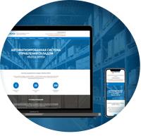 Многостраничный сайт компании БУХта на wordpress