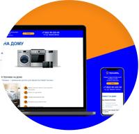 Сайт на Wordpress для специалиста по ремонту бытовой техники