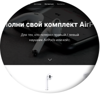 Перенос сайт с Тильды на CMS Wordpress
