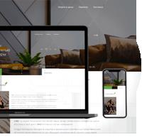 Многостраничный сайт Линии Эко на Wordpress