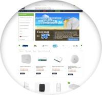 Интернет-магазин сетевого оборудования MIATIS GROUP