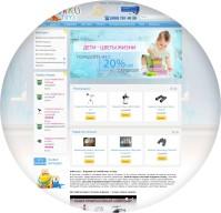 Интернет-магазин детских игрушек BAKY TOYS (г. Баку)