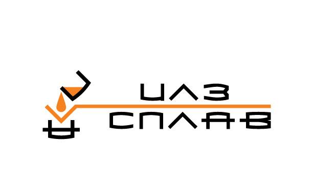 Разработать логотип для литейного завода фото f_0345b0f173e3508f.jpg