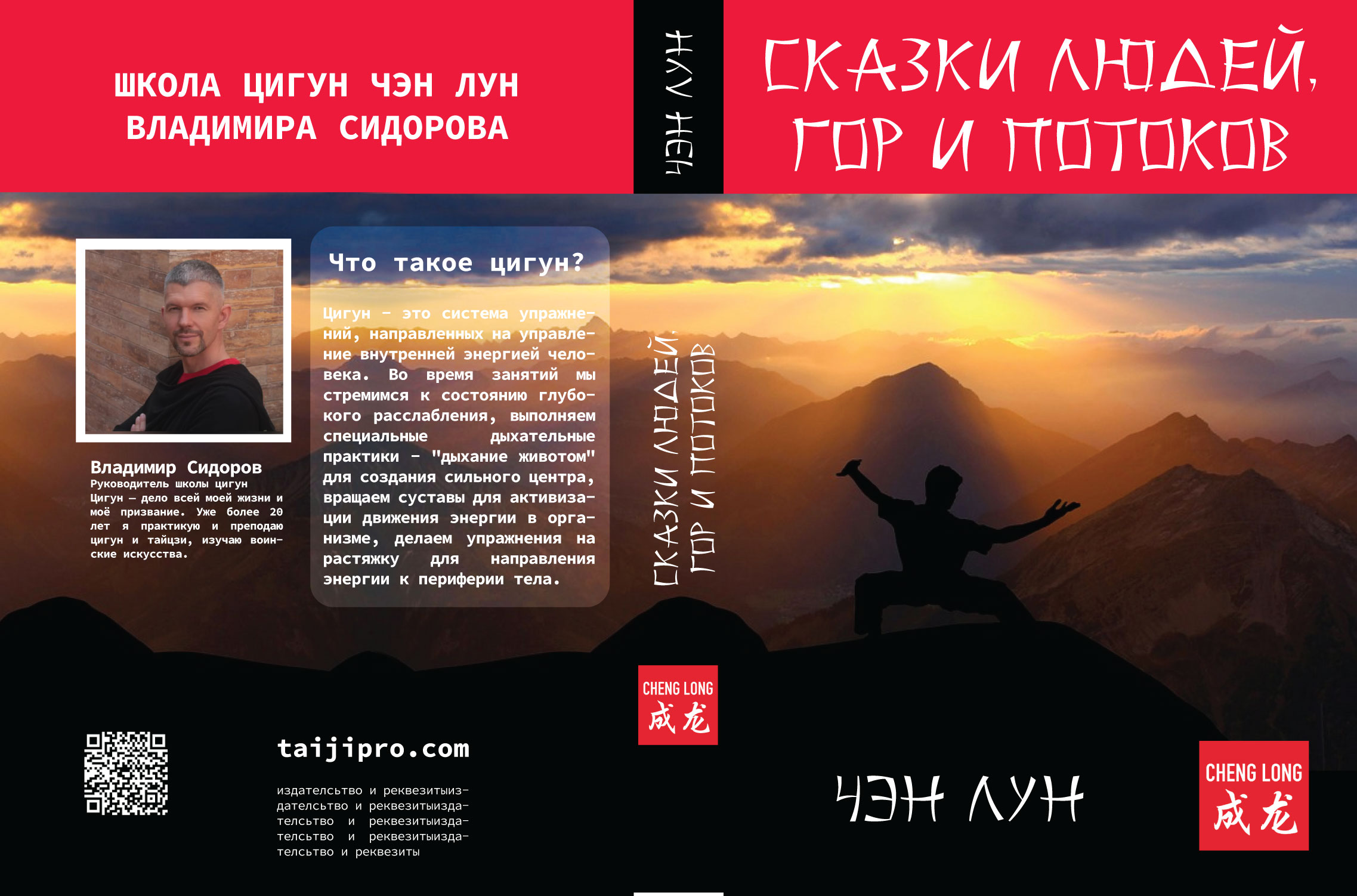 Обложка для книги фото f_2065eced483906ed.jpg