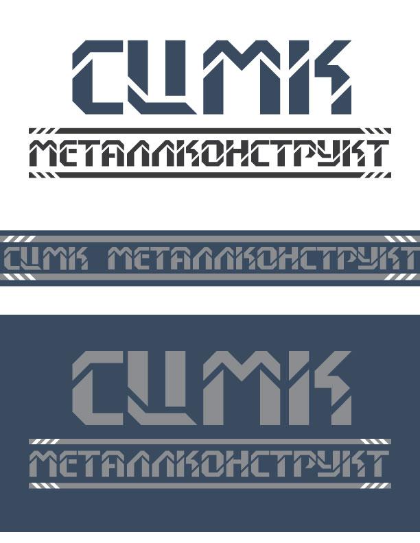 Разработка логотипа и фирменного стиля фото f_2615ae77637ea653.jpg