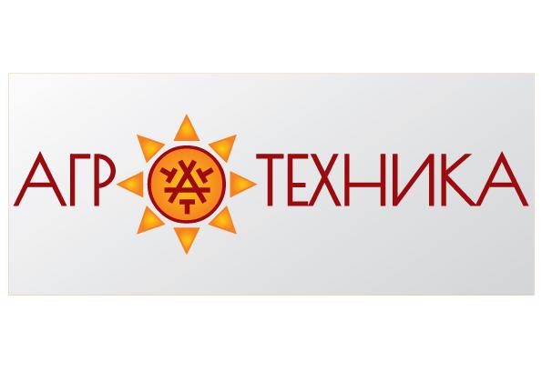 Разработка логотипа для компании Агротехника фото f_3415c0ada440f185.jpg