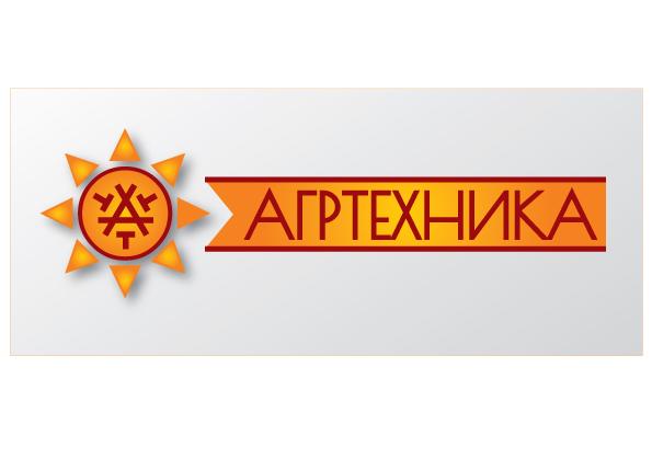 Разработка логотипа для компании Агротехника фото f_4265c0adb0a357be.jpg
