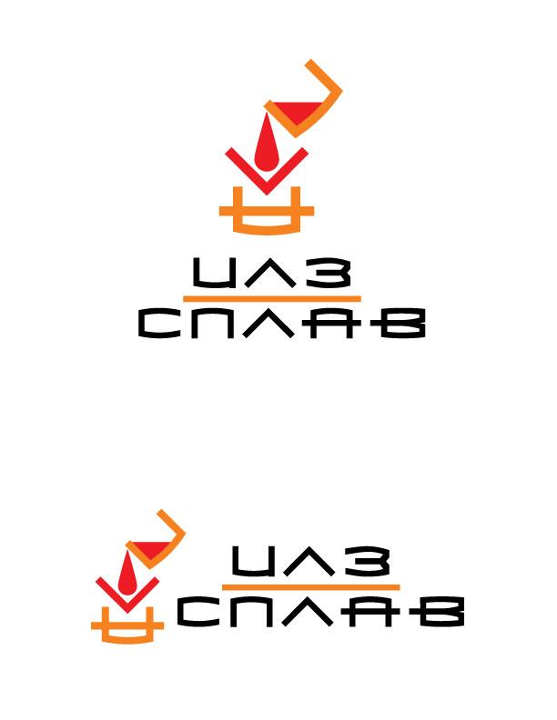 Разработать логотип для литейного завода фото f_4355b0f17469376d.jpg