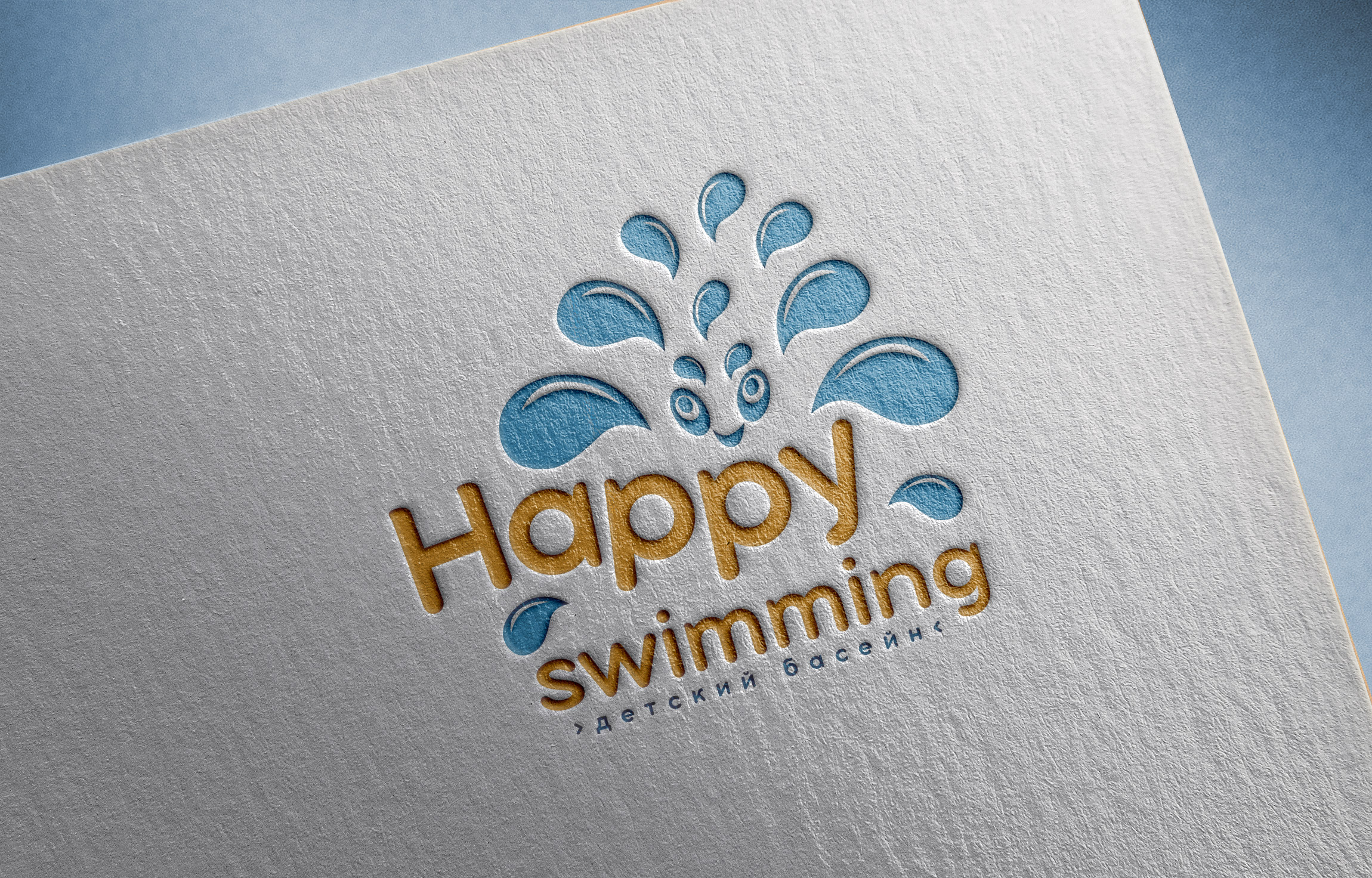 Логотип для  детского бассейна. фото f_5515c78470d55b10.jpg