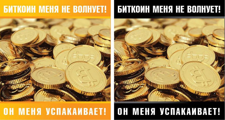 Конкурс пикчеров криптовалютного издания  фото f_6595aa12173acbaa.jpg