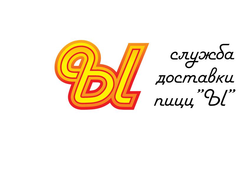 Разыскивается дизайнер для разработки лого службы доставки фото f_8805c3a551626253.jpg