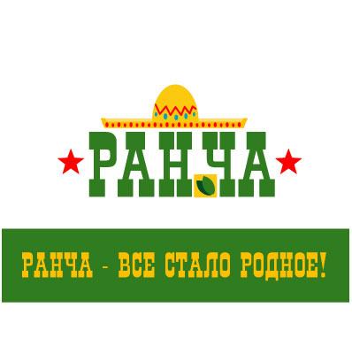 Разработка название садового центра, логотип и слоган фото f_9255a772f61cd8bc.jpg