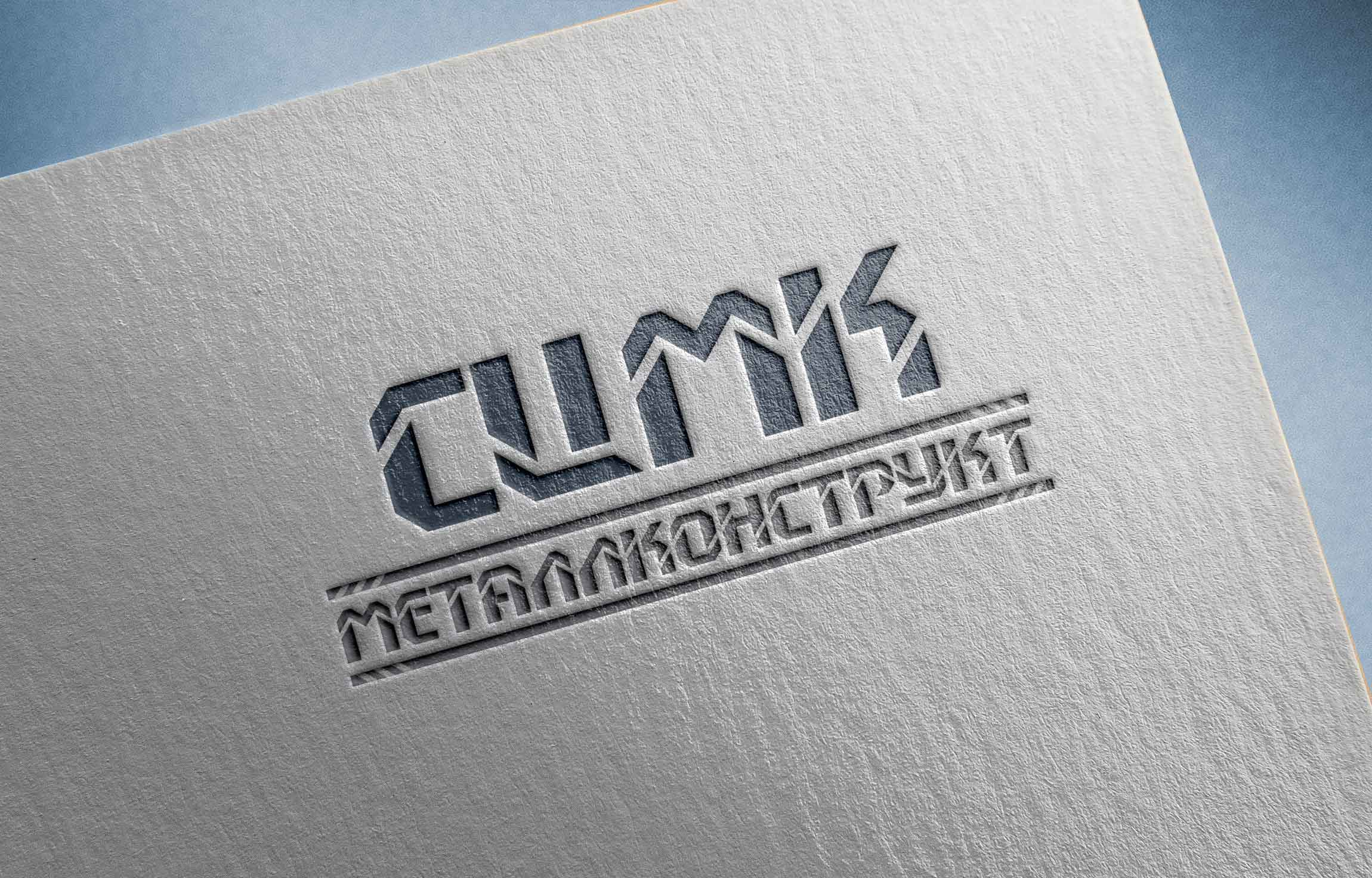 Разработка логотипа и фирменного стиля фото f_9535ae7763d622f7.jpg