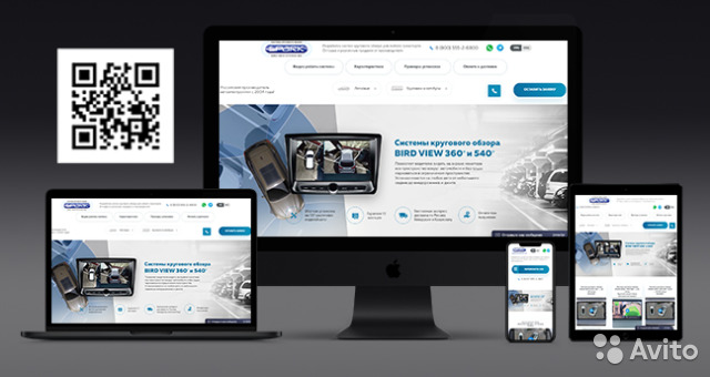 Сайт по продаже виде оборудования 360