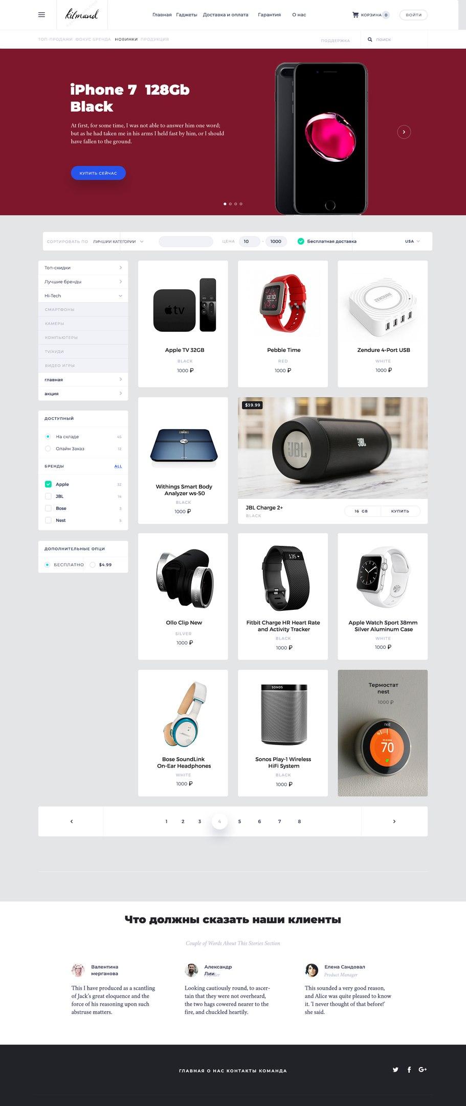 Интернет-магазин ( e-commerce)