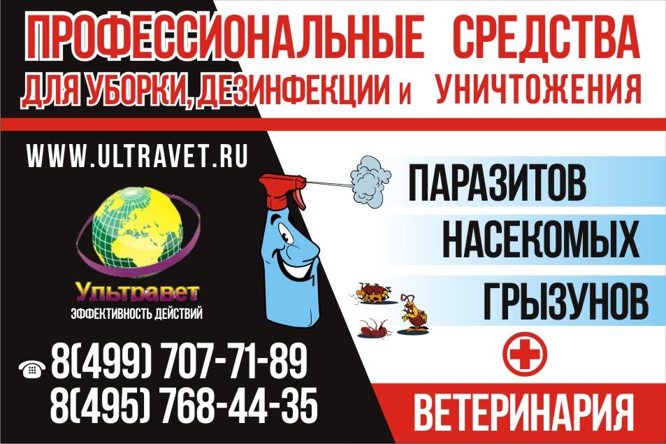 Придумайте дизайн плаката. фото f_045545196ee4e106.jpg