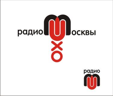 Дизайн логотипа р/с Эхо Москвы. фото f_33756275ea5c098e.jpg