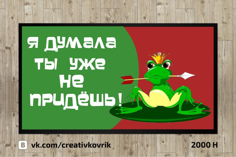 Сделать дизайн приддверного коврика фото f_529558d34076fc60.jpg