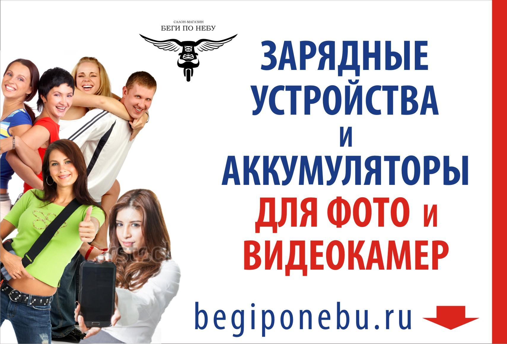 эскиз баннера фото f_578542a073ddc78d.jpg