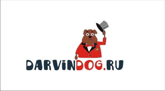Создать логотип для интернет магазина одежды для собак фото f_8525651fa008f36a.jpg