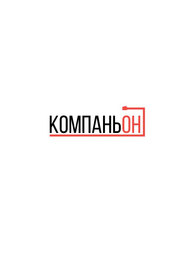 Логотип компании фото f_6925b700acf33923.png