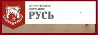 """Контентное наполнение LSI-текстами сайта элитного строительства """"Русь"""""""