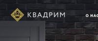 """Статейное продвижение сайта дизайнерского ремонта """"Квадрим"""""""